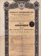 "Actions & Titres  Russe ""?????"" 1901 - Azioni & Titoli"