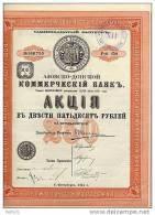 RUSSIE / RUSSIA / BANQUE DE COMMERCE DE L'AZOFF - DON 1914 - Russia