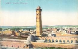 ALEP - Grande Mosquée - Syria