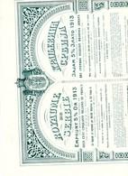 "Actions & Titres  Royaume De  ""Serbie"" 1913 - Shareholdings"
