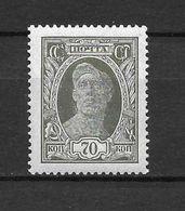 LOTE 1585  ///  RUSIA 1927-28    YVERT Nº: 404 *MH - Usati