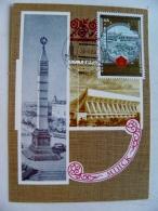 Special Cancel Card Maximum Ussr Olympic Games Olympiad 1980 Moscow Tourism Fdc Obelisk Minsk Belarus - 1923-1991 UdSSR