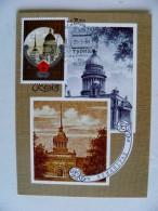Special Cancel Card Maximum Ussr Olympic Games Olympiad 1980 Moscow Tourism Fdc Leningrad Russia - 1923-1991 UdSSR