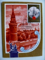 Special Cancel Card Maximum Ussr Olympic Games Olympiad 1980 Moscow Tourism Fdc Russia Kremlin - 1923-1991 UdSSR