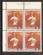 006407 Canada 1975 Combat Sports 8c + 2c Plate Block UL MNH - Plate Number & Inscriptions