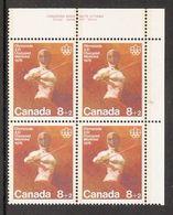 006408 Canada 1975 Combat Sports 8c + 2c Plate Block UR MNH - Plate Number & Inscriptions