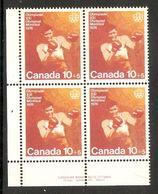006410 Canada 1975 Combat Sports 10c + 5c Plate Block LL MNH - Plate Number & Inscriptions