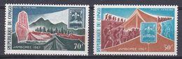 CONGO .1967  YT PA 60 / 61  Jamborée Mondial D'Idaho.  N* MH - Congo - Brazzaville