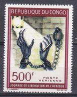 CONGO .1967  YT PA 54- Journée De Libération De L'afrique  N* MH - Congo - Brazzaville