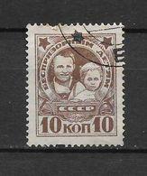 LOTE 1585  ///  RUSIA 1926    YVERT Nº: 359 - Usati