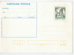 CARTOLINA POSTALE      ROCCA  ALDOBRANDESCA      (NUOVA) - 6. 1946-.. Repubblica