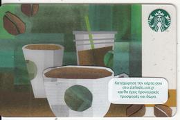 GREECE - Starbucks Card, CN : 6147, Unused - Gift Cards