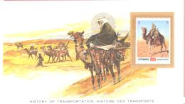 Yemen  1980  Camel - Andere (Aarde)