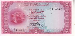 YEMEN 5 RIAL 1969 P-7 Gem UNC */* - Yemen