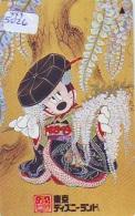 Télécarte NEUVE Japon / 110-197337 - DISNEY Série Brune 2/3  MICKEY En Samouraï (5026) Japan MINT Phonecard Telefonkarte - Disney