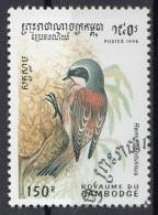 Cambogia 1994 Sc. 1397 Birds Uccelli Pendolino Europeo - Remiz Pendulinus - Cambodia Cambodge Nuovo CTO - Sparrows