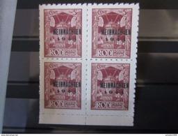 Feldpost RHODOS Nr. 12 Viererblock / Nachdruck- (2) - Occupation 1938-45