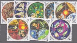 ASTROOMY - BURUNDI - 1973 - COPERNICUS  SET OF 32 IN BLOCKS OF 4 MINT NEVER HINGED - Astronomy