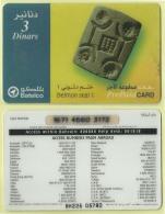 """BHF00005 Bahrain Batelco Prepaid Phonecard """"Delmon Seals"""" 3 Dinars / Used - Bahrain"""