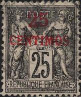 Maroc (Bur.Fr) Poste Obl Yv: 5 Mi 4a Yv:4,5 Euro Paix & Commerce Sage T2 N/U (cachet Rond) - Morocco (1891-1956)
