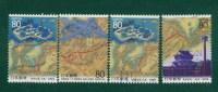 Japan 1997 Nagasaki Street R21215 - Letter Pin 4 Full - 1989-... Imperatore Akihito (Periodo Heisei)