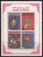 'Desert Flowers' Series 1990, United Arab Emirates, UAE, MNH Miniature, Plant, Flower, As Scan - Plants