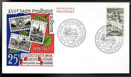 FRANCE 1963 ENVELOPPE FDC PREMIER JOUR N° 1388  25ème Salon Philatélique Lycée Louis Legrand / PARIS 08 / 11 /1963 - 1960-1969