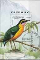 Cambogia 1994 Sc. 1402 Birds Uccelli - Pitta Africana - Pitta Angolensis - Cambodia Cambodge Nuovo CTO - Sparrows