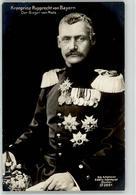 51819121 - Kronprinz Rupprecht Pickelhaube Uniform - Royal Families