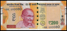 INDIA BANKNOTE, TWO HUNDRED RUPEES, 2017, UNC, SERIAL NUMBER MAY VARY - India