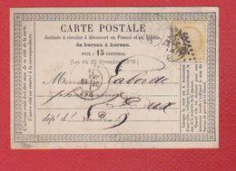Carte Postale - De Toulouse- Pour Dax  -  19 Janv 1874 - Entiers Postaux