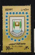 Egypt 2002, Minr 1588, Vfu - Egypt