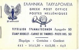 GREECE, Booklet 5, 1973, Rising Phoenix - Booklets