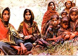 Carte Postale Neuve. Comité De Soutien à La Révolution En Oman. - Oman