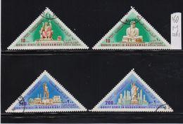 Aden 1968, Triangle Stamps, Vfu - United Arab Emirates