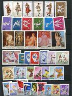 Roumanie Ob Timbres De 1969 - - Stamps