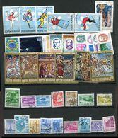 Roumanie Ob Timbres De 1971 - - Briefmarken
