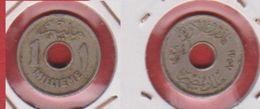 Egypte / KM 313 / 1 Millième 1917 / TTB - Egypt