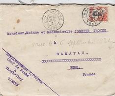 Lieutenant Troyes, Chef De Poste à Thanh-Thuy, Tonkin, à Sa Famille à Samatan, Gers. Thanh-Thuy, 21/07/1931 - Unclassified