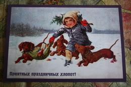 WE WISH YOU HAPPY PROBLEMS! - Dachshund - Teckel - Dackel - Bassotto - Modern Russian  Postcard - Chiens