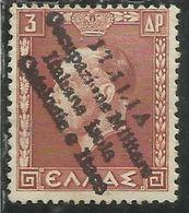 OCCUPAZIONE ITALIANA CEFALONIA E ITACA KEFALONIA ITHACA 1941 KING GEORGE II RE GIORGIO ARGOSTOLI 3 D MNH FIRMATO SIGNED - Cefalonia & Itaca