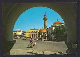 Greece - Cos A View Of The Eleutheria Square [E.Diakakis 2593] - Greece