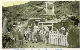 JAPON FAMOUS PLACES BELLE ANIMATION CLICHE UNIQUE - China