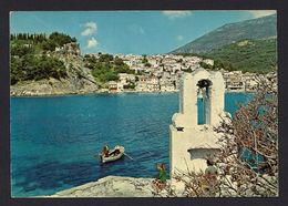 Greece - Epirus Parga Patrial View [B.Isaias 5] - Greece