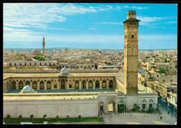 Aleppo - Great Mosque - Syria