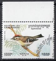 Cambogia 1994 Sc. 1401 Birds Uccelli - Regolo Comune - Regulus Regulus - Cambodia Cambodge Nuovo CTO - Passeri