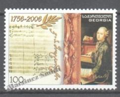 Georgie - Georgia 2007 Yvert 434, Personality. Music. Wolfgang Amadeus Mozart - MNH - Georgia
