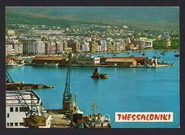 Greece - Thessaloniki The Port  [Grigoroudi 54] - Greece