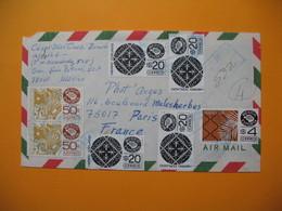 Lettre Mexique En Recommandé Voyagé Par Avion  1984   Pour La France - Mexico