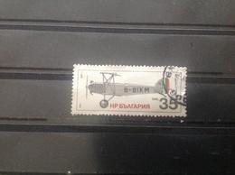 Bulgarije / Bulgaria - Bulgaarse Luchtmacht (35) 1981 - Gebruikt